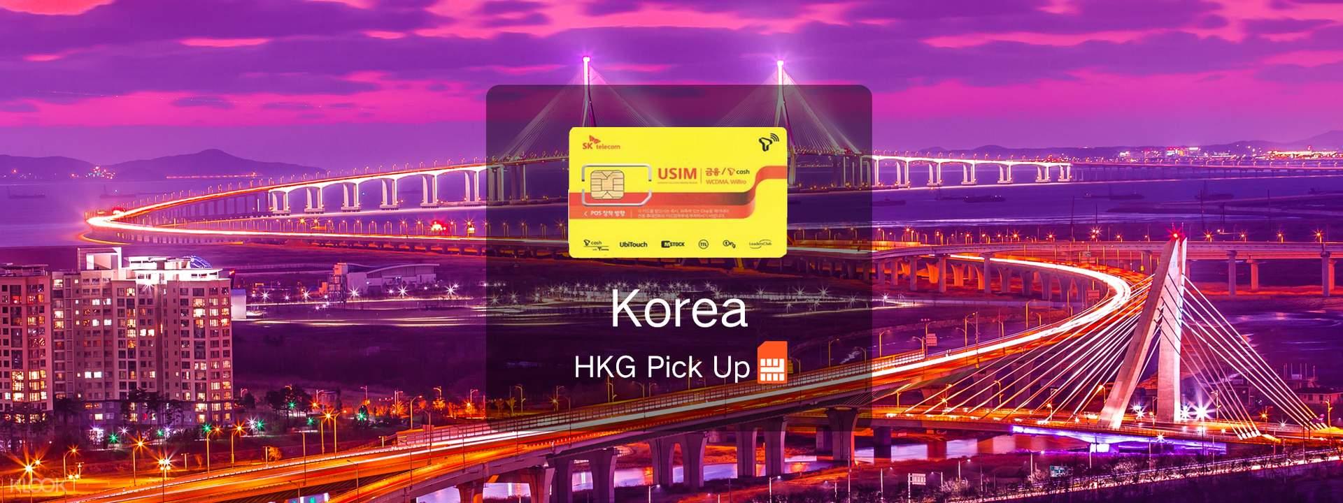 3G/4G SIM Card (HKG Pick Up) for South Korea - Klook